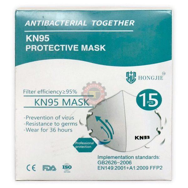 Masque FFP2 KN95 tunisie