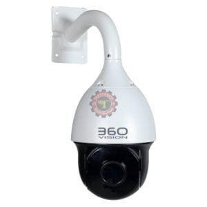 Caméra HD Speed Dôme IT22015 tunisie
